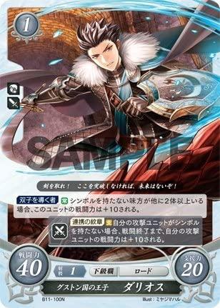 Fire Emblem Japanese 0 Cipher Card - Darios: Prince of Gristonne B11-100 N