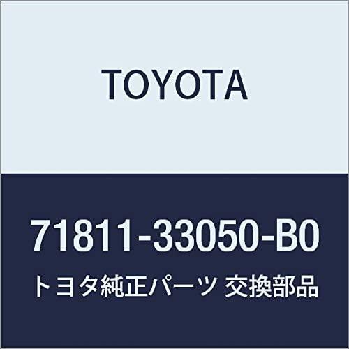 TOYOTA Genuine 71811-33050-B0 Seat Cushion Shield