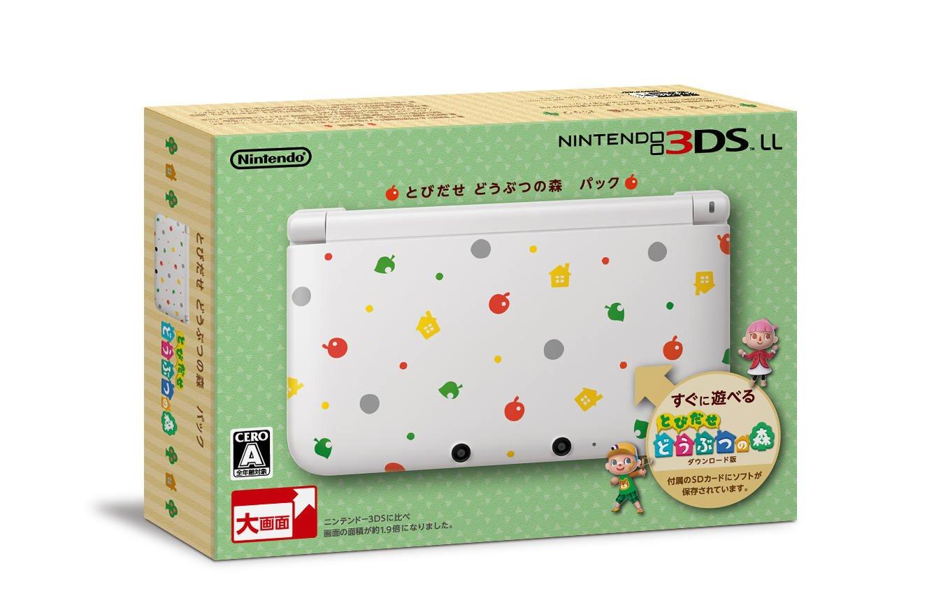Nintendo 3DS LL(XL) Animal Crossing [JAPAN LIMITED EDITION]