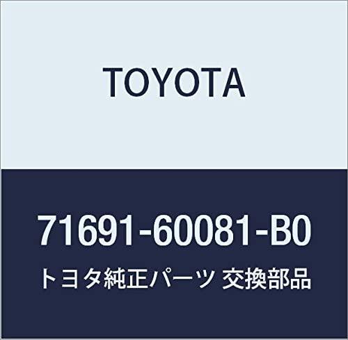 TOYOTA Genuine 71691-60081-B0 Seat Cushion Hinge Cover