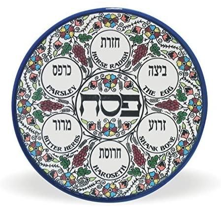Passover Seder Plate, Ceramic With Armenian Design