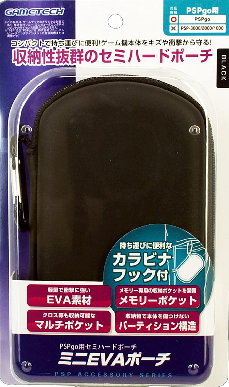 PSP go用セミハードポーチ『ミニEVAポーチ (ブラック) 』
