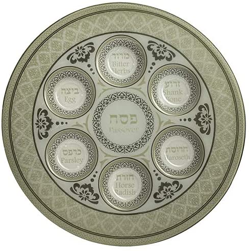 Passover Glass Seder Plate with Ornate Design, Cream