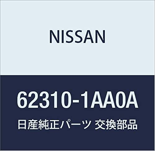 Nissan Genuine Parts - Authentic Catalog Part from The Factory (62310-1AA0A)