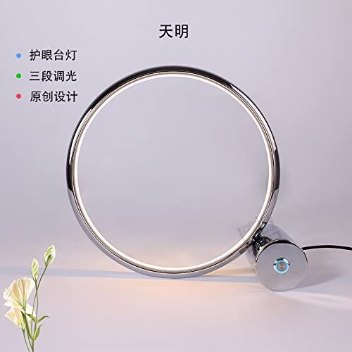 Led lamps eye minimalist personality creative bedroom bed living room study may be set touch desk lamp, chrome Tenmei