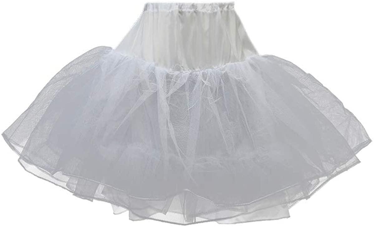 Litos Children Wear White Half Petticoat