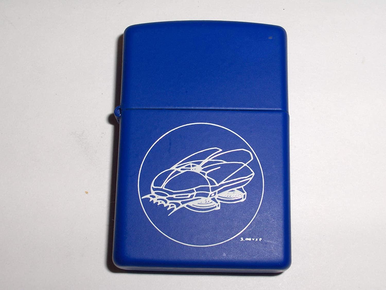 Zippo by Artists Stanley Mouse & Alton Kelly Journey Landing Craft Lighter