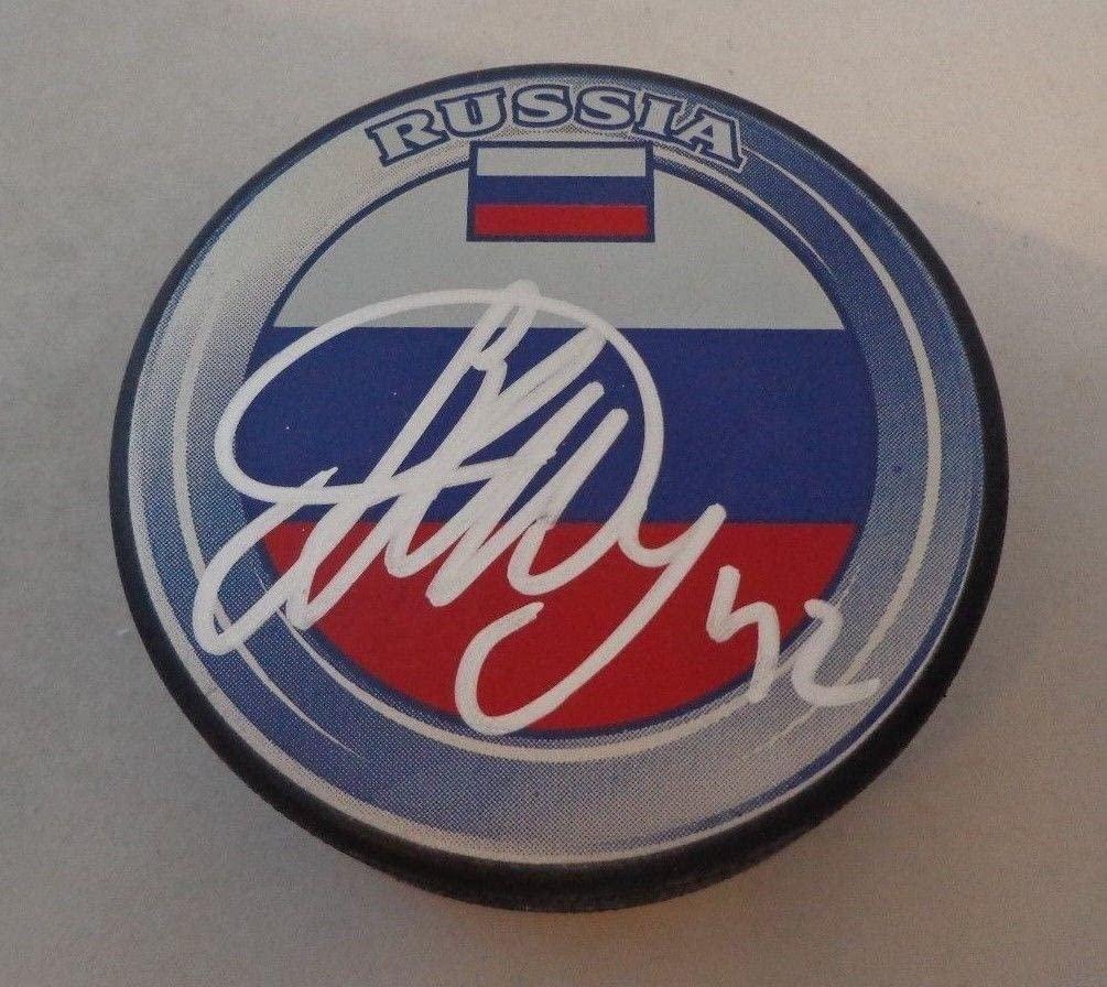 Artem Anisimov Autographed Hockey Puck - Team Russia Hawks - Autographed NHL Pucks