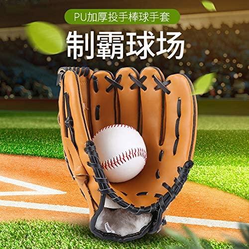 Baseball Gloves Equipment College Sports Class Softball Pitch Gloves