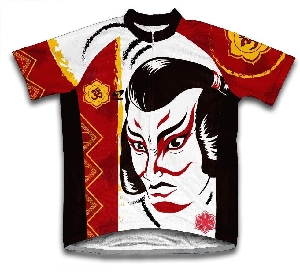 ScudoPro Kabuki Short Sleeve Cycling Jersey for Men