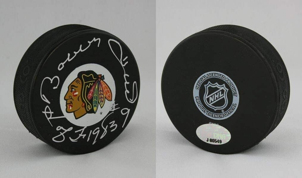 Bobby Hull Autographed Signed Chicago Blackhawks Logo Puck + HOF 1983 PSA/DNA Autographed