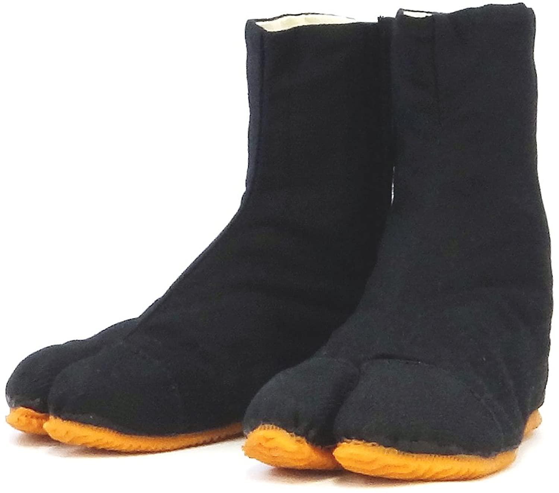 Rikio Child's Ninja Shoes, Tabi Boots, Jikatabi, Tabi/Travel Bag (JP 21.5 Approx US 2.5 EU 32) Black
