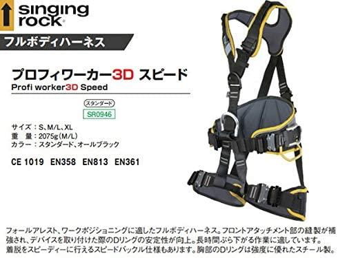 Singing Rock Profi Worker 3D Speed M/l W0082DR03