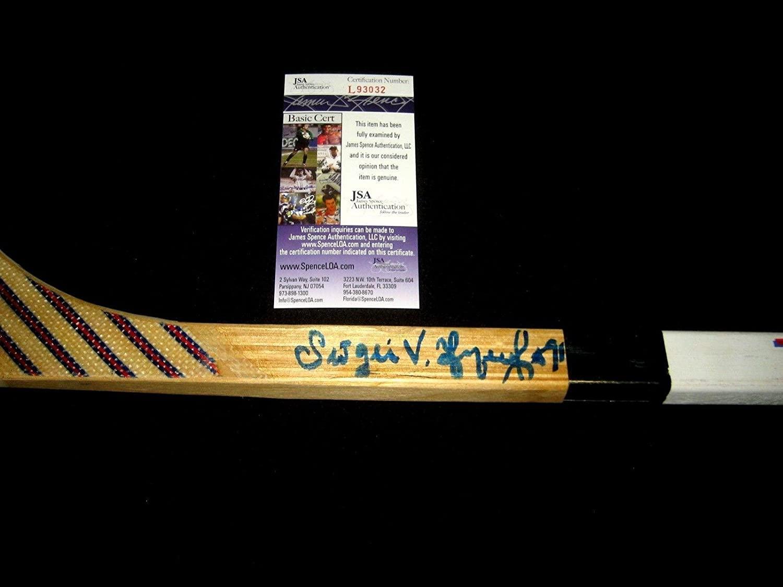 Sergei Fedorov Autographed Stick - Full Name Very Rare Coa - JSA Certified - Autographed NHL Sticks