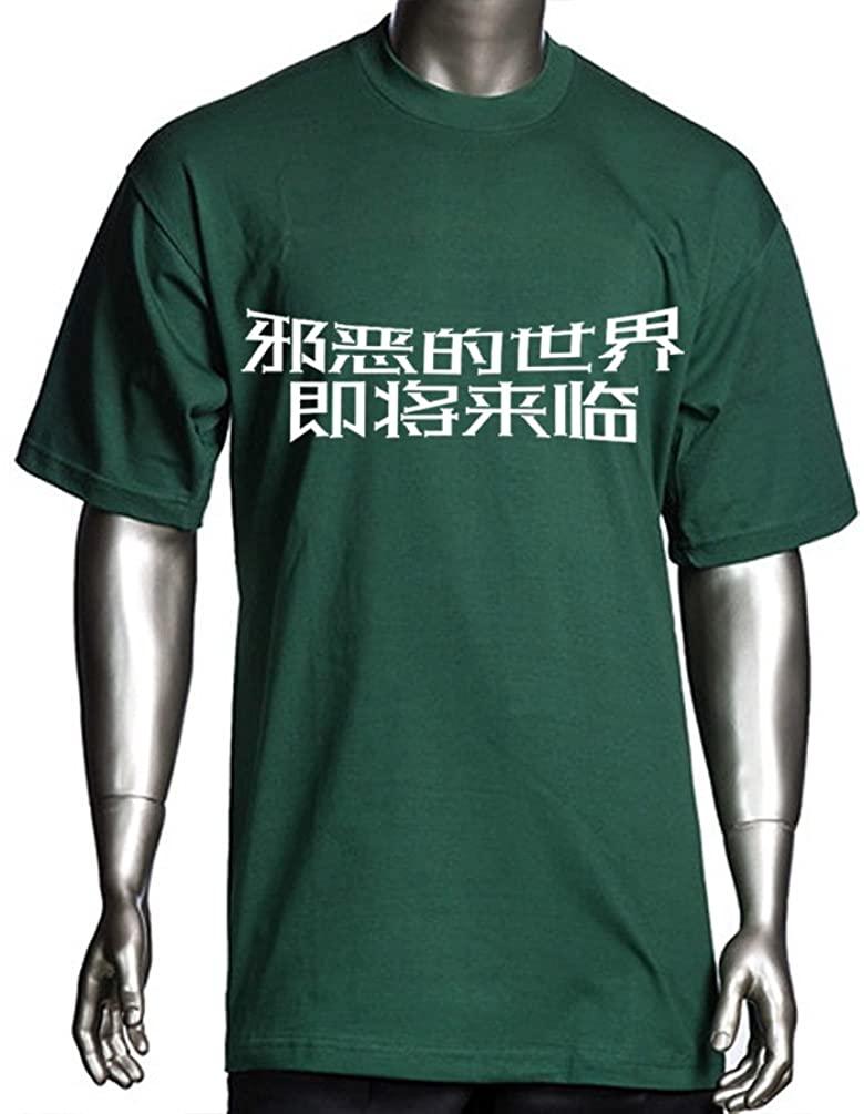 Madeline Philip Men's Cotton Short Sleeve V-Neck T-Shirt