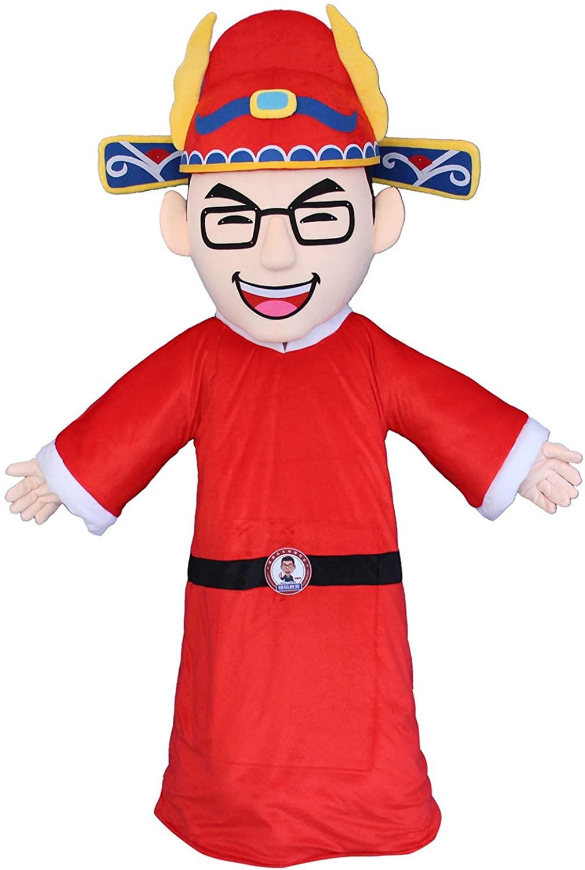Sinoocean Official Man Cartoon Mascot Costume Fancy Dress Cosplay Suit Outfit