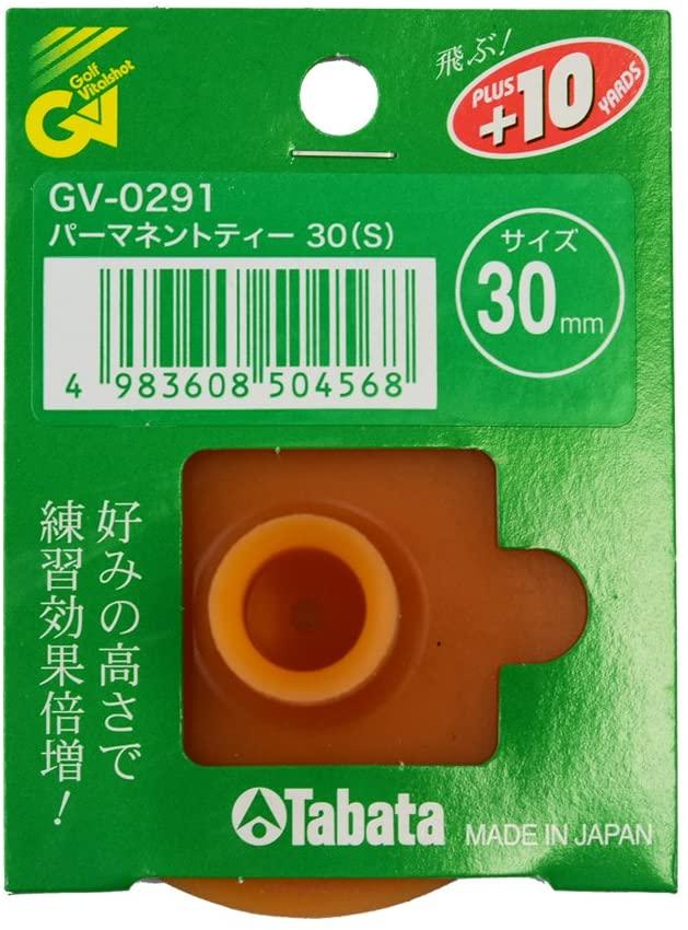 Tabata Permanent Rubber Tee, Small, GV-0291