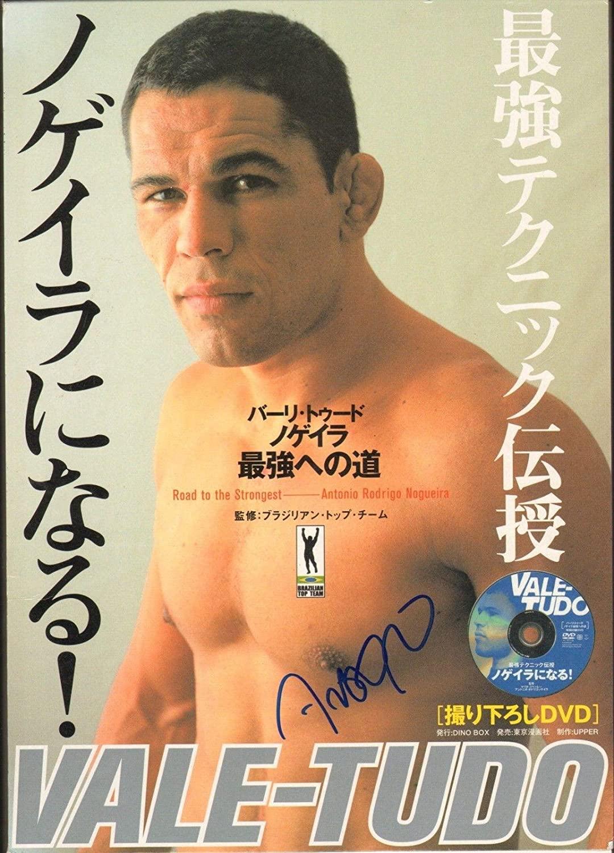 Antonio Rodrigo Nogueira Signed Vale Tudo Japan Magazine BAS COA UFC Pride FC - Beckett Authentication