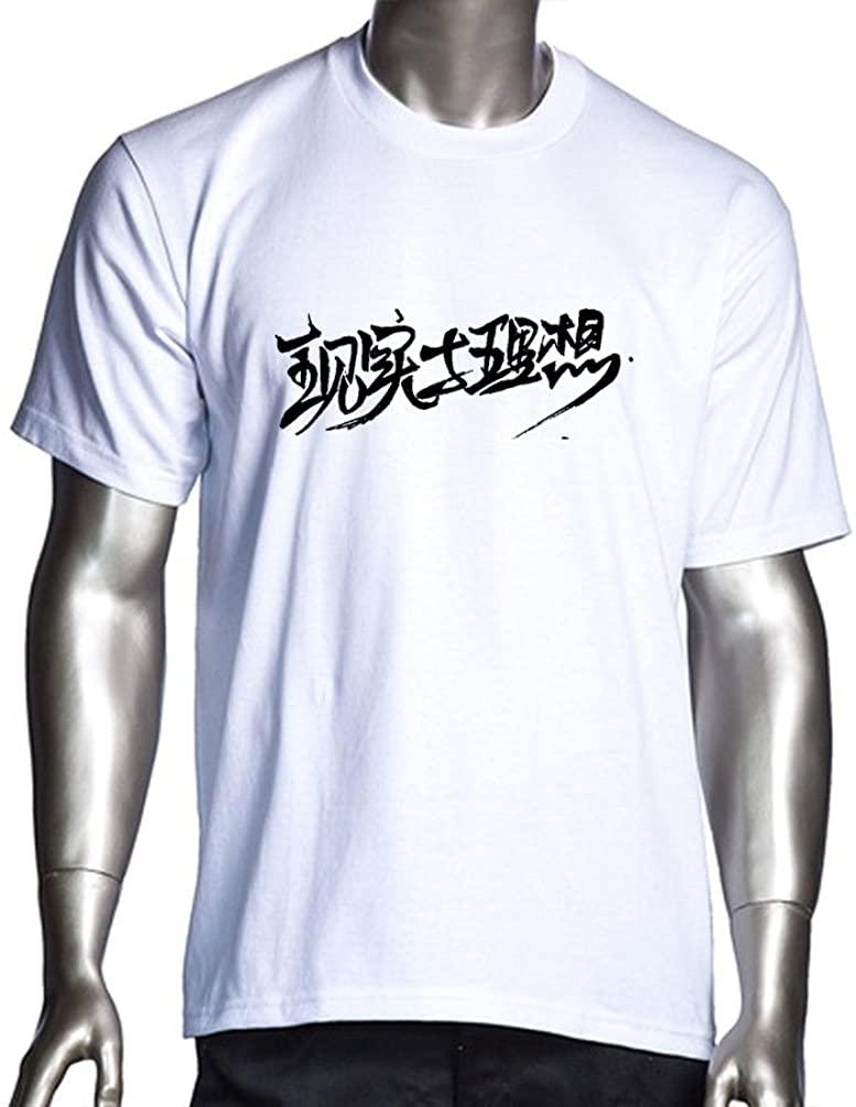 Buck Poe Veblen Men's Cotton Short Sleeve V-Neck T-Shirt