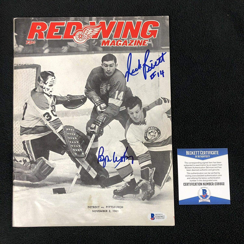 Bryan Watson & Nick Libett Signed Detroit Red Wings Magazine Program Beckett COA - Autographed NHL Magazines