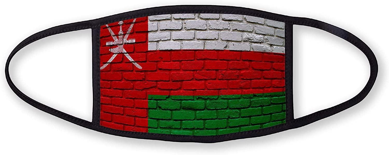 3-Layer reusable/washable Facemask - Flag of Oman (Omani) - Bricks Design