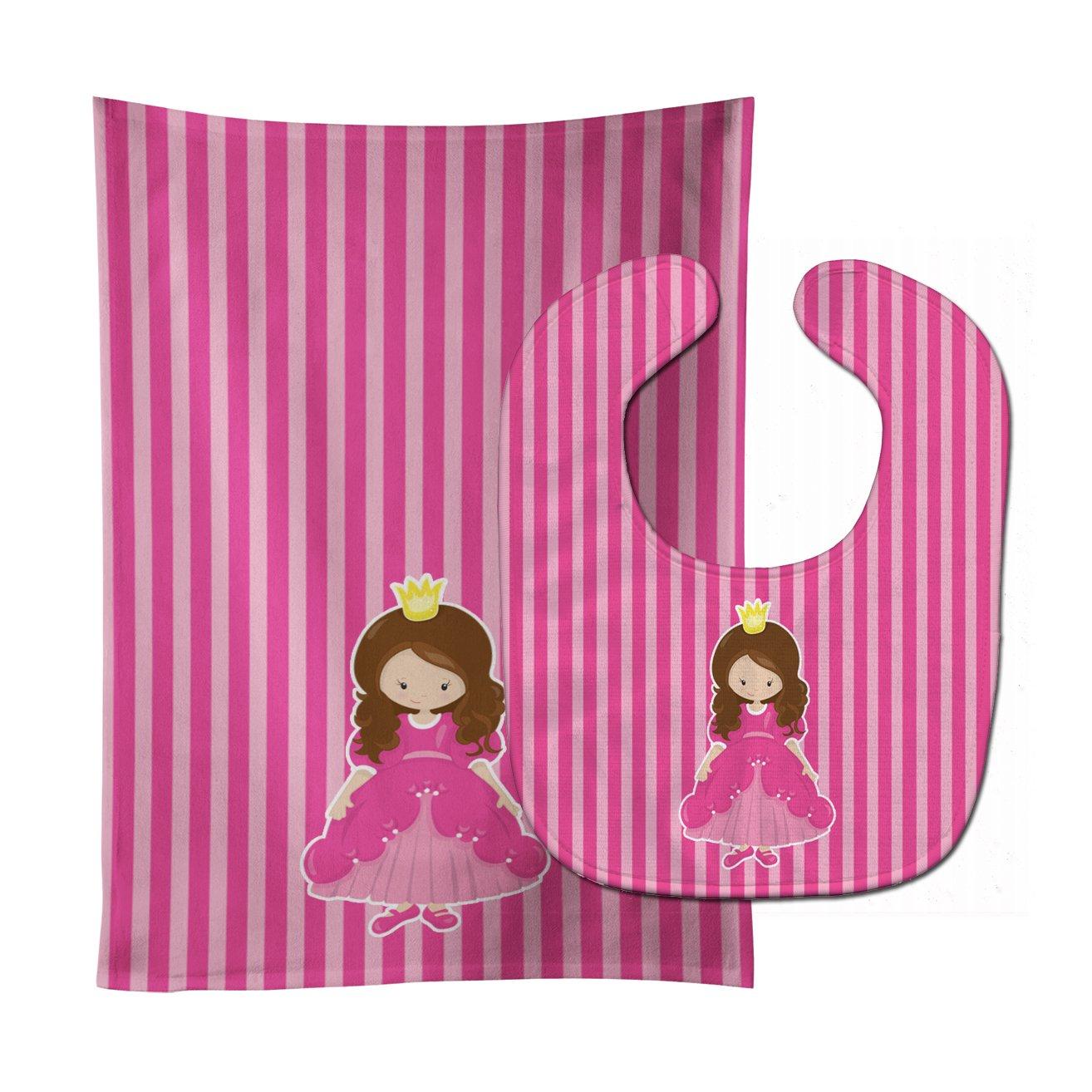 Carolines Treasures BB8752STBU Brunette Girl Princess Grace Baby Bib & Burp Cloth, 11 x 18, multicolor