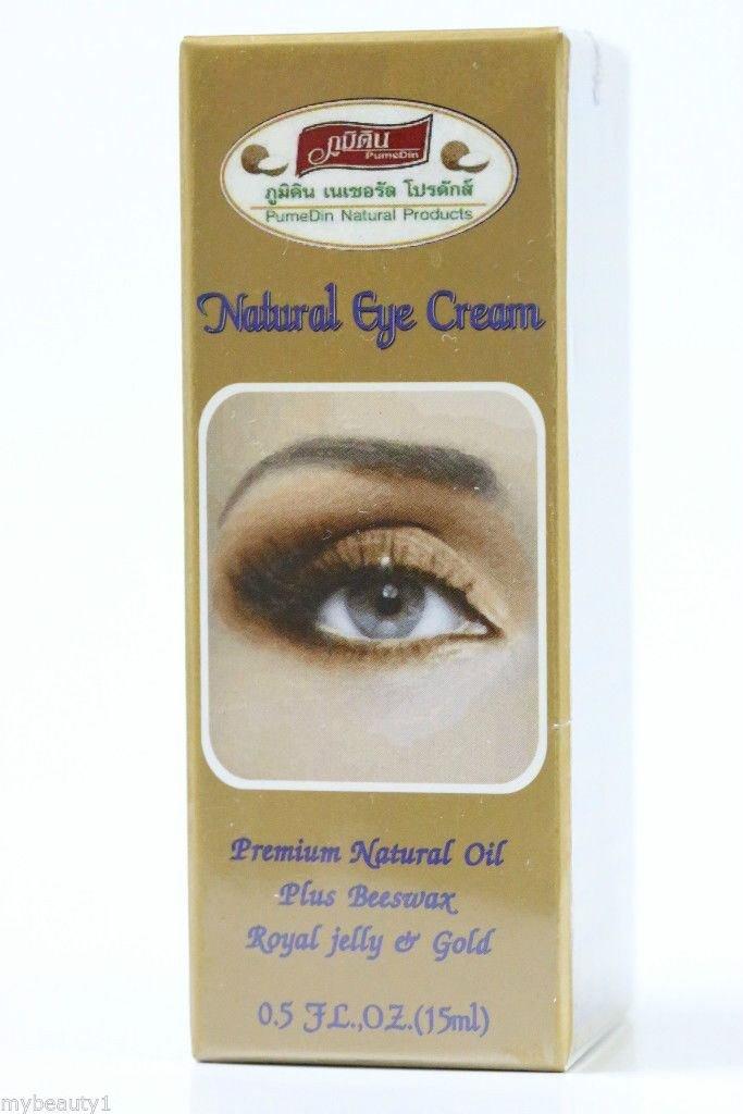 NEW Natural EYES Jelly gold,Cream Anti-Dark Circle Wrinkle under-eye skin 15 ml