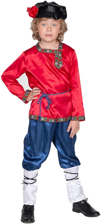 Boys Traditional East European Costume | Russian Traditional Costume | Ukraine Costume | Slavic Boys/Costume