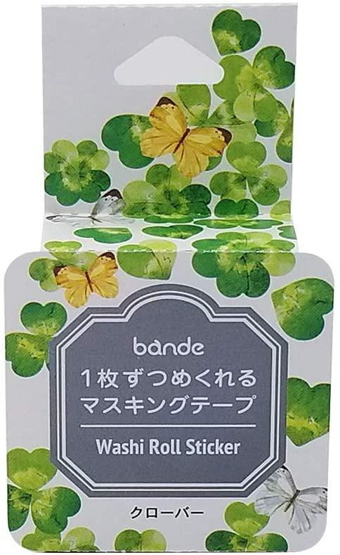 Bande Masking Roll Sticker Masking Tape Flowers Stickers Clover for Scrapbooking DIY (BDA253)