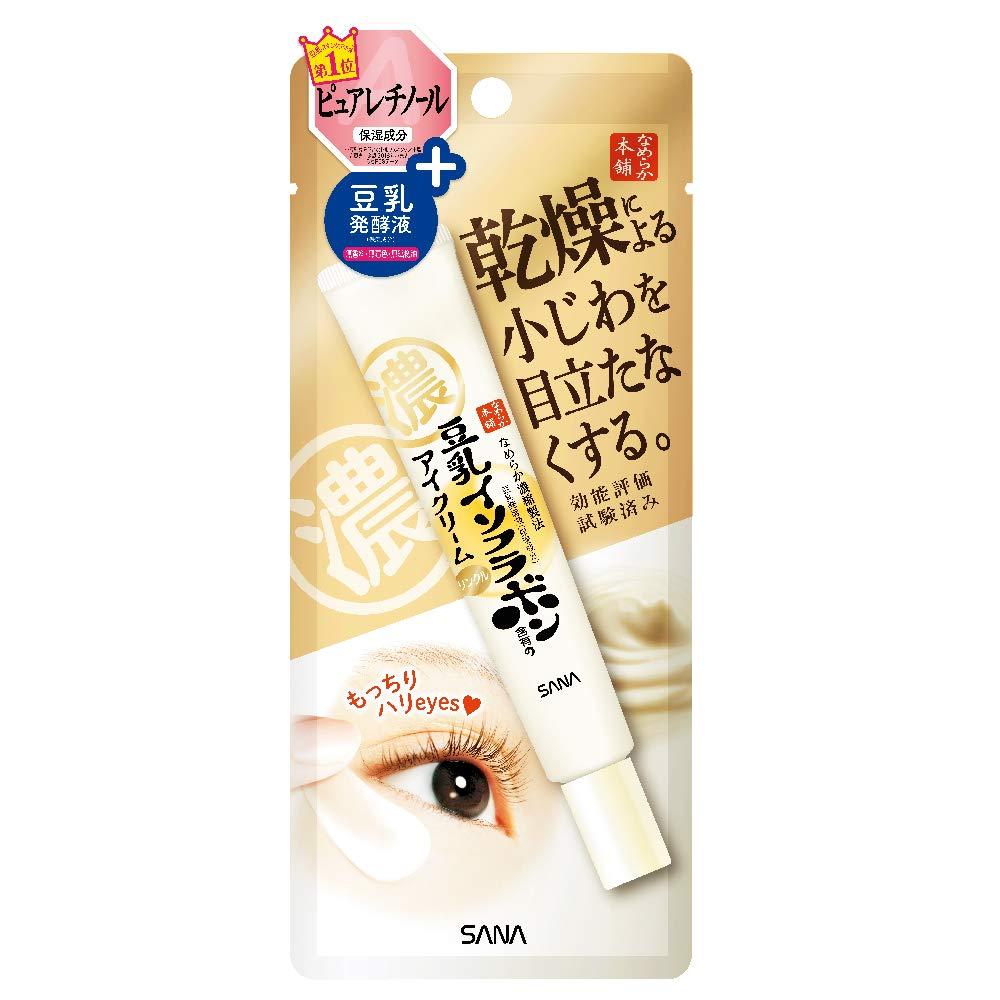 SANA Nameraka Isoflavone Wrinkle Eye Cream N 20g Japan