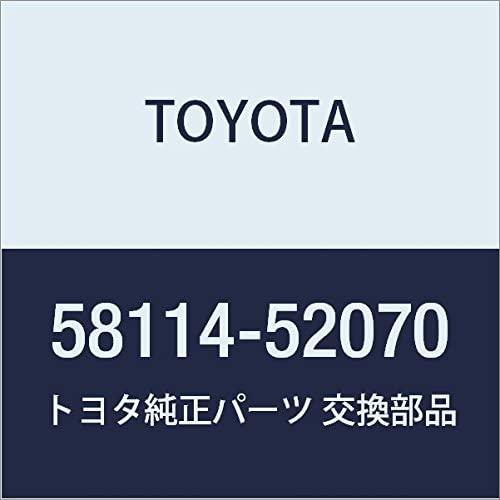 TOYOTA 58114-52070 Floor Panel Reinforcement