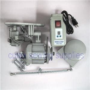 Consew CSM1000 Sewing Machine Electric Servo Motor, 110 Volt, 3/4HP, 550W