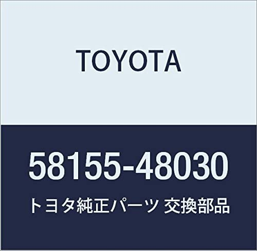 TOYOTA 58155-48030 Floor Heat Insulator