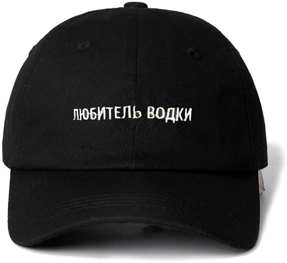 Letter Vodka Lover Snapback Cap Baseball Cap Men Women Adjustable Hip Hop Dad Hat 54-62cm