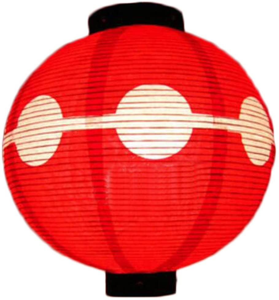 George Jimmy Japanese Style Hanging Lantern Sushi Restaurant Decorations -A49