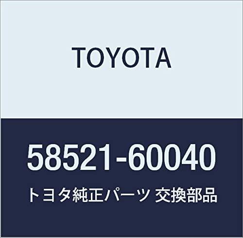 TOYOTA 58521-60040 Floor Carpet Hook