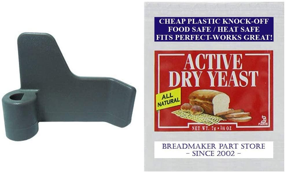 Hamilton Beach Bread Machine Paddle 29881 Kneading Blade Part maker baker new