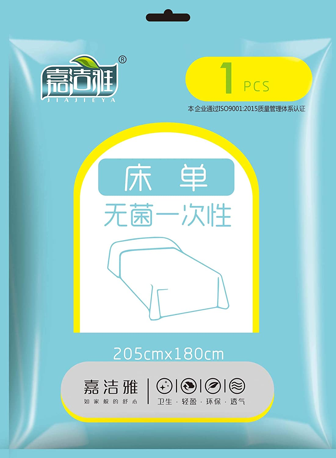 SHUYA Disposable sterile Sheets for Travel
