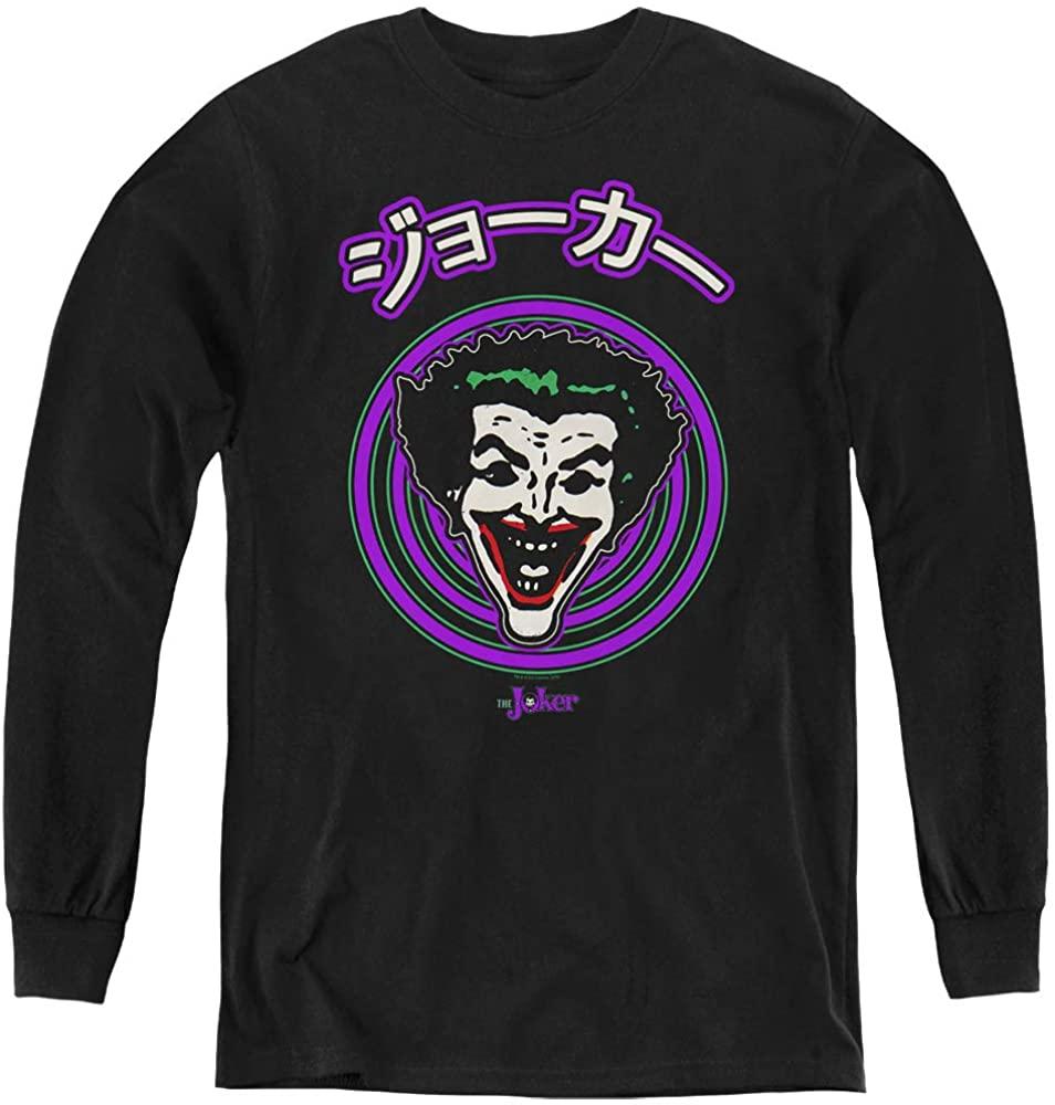 Batman Kids Long Sleeve Shirt Japanese Cartoon Spiral Black Tee