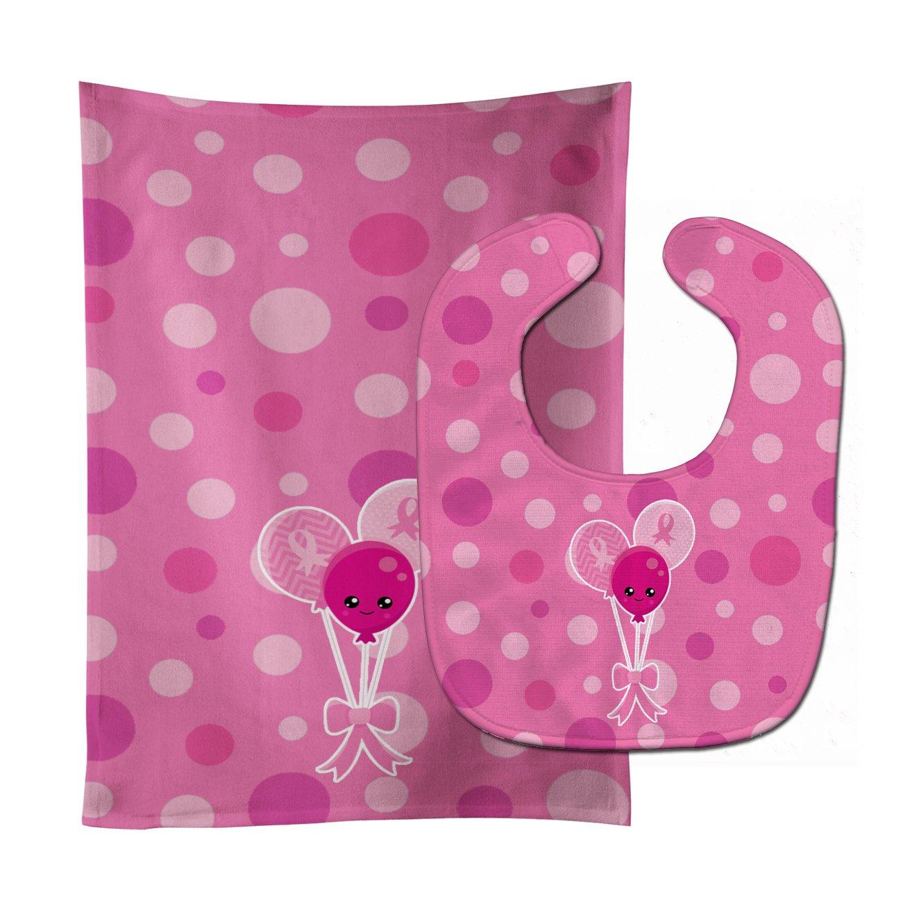 Caroline's Treasures BB6979STBU Breast Cancer Awareness Ribbon Balloons Baby Bib & Burp Cloth, 11 x 18