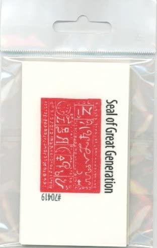 Talismanic Seal of Great Generation * Sello Talismánico de la Gran Generación
