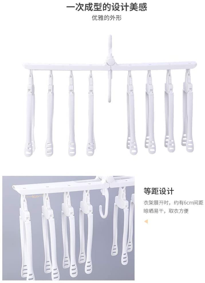 Bamboo Multi-Function Hanger Home Hanging Clothes Storage Oracle Folding Children Clothes Hanger Without Trace Clothing Support Magic Hanger