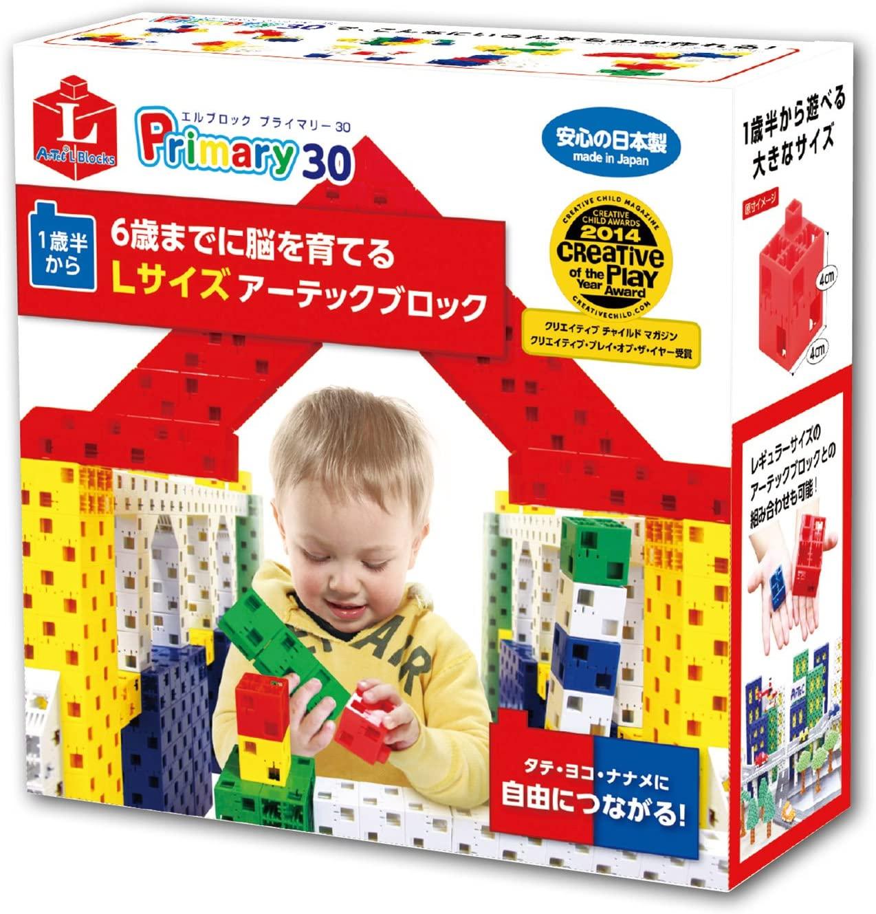 Artec L Block Primary 30 Pieces