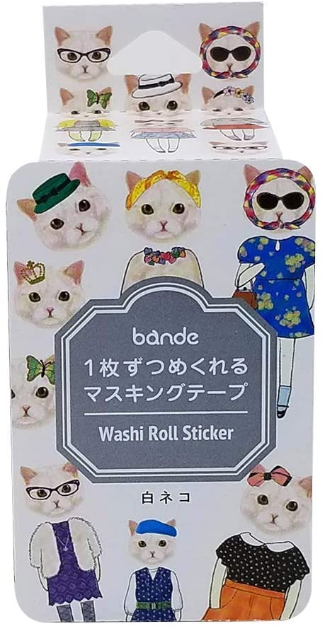 Bande Set of 3 Masking Roll Cat Sticker Masking Tape Classical and Fame White Cat for Scrapbooking DIY (BDA210)