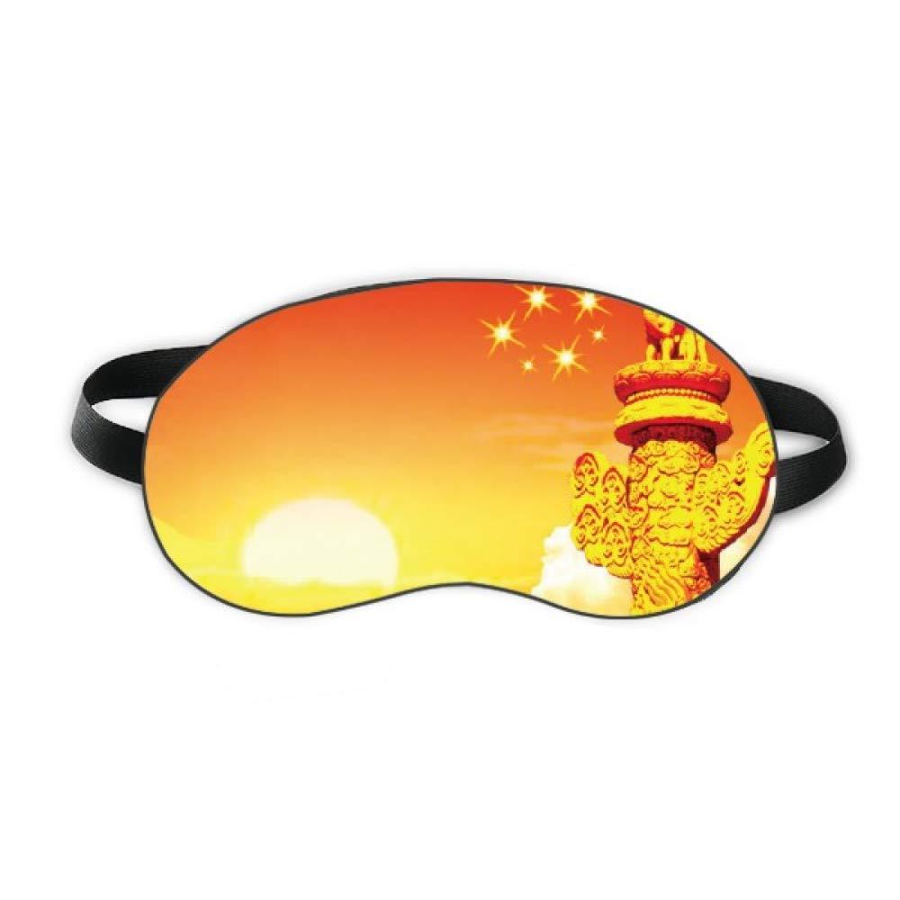 Sun Star Ornamental Column Flag Sleep Eye Shield Soft Night Blindfold Shade Cover