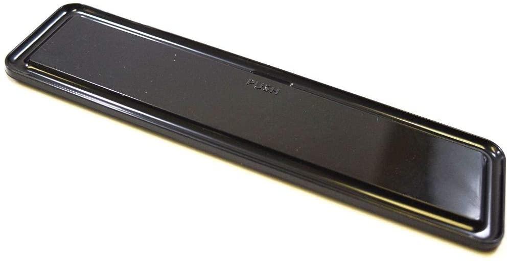 Samsung DA63-05506B Refrigerator Dispenser Drip Tray Genuine Original Equipment Manufacturer (OEM) Part Black