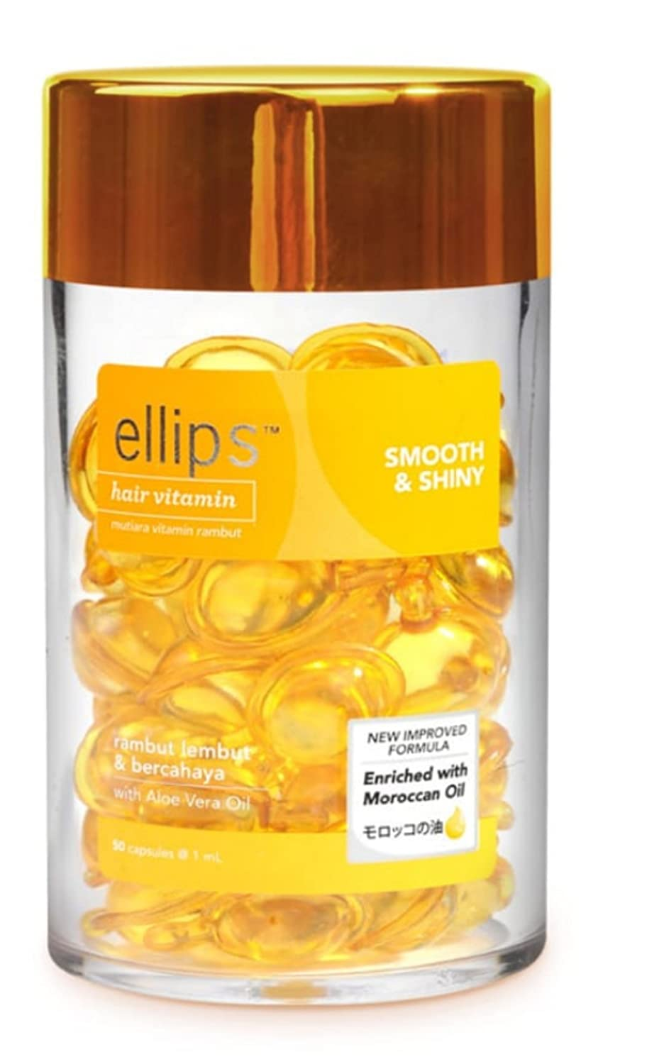 Ellips Hair Vitamin (Moroccan Oil) - Smooth & Shiny, 50 capsules