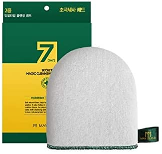 May Island 7 Days Secret Magic Cleansing Cushion (1ea) Dual Type Cleansing Micro fibers Pad, Peeling