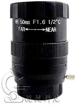 Tool Parts Manual aperture lens 50MM manual focus CS camera lens million HD lens
