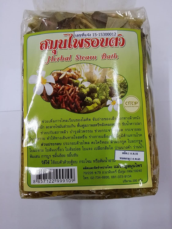 Herbal Steam Bath 200 G. X 2 Packs